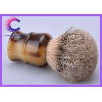 China Portable Silvertip Badger Shaving Brush with Faux Horn Handle 24*65mm knots wholesale