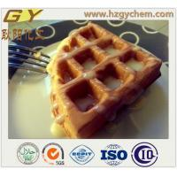 China Succinylated Monoglycerides Special Emulsifier Milk Beverage Smg E472g wholesale