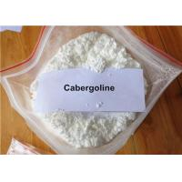 China USP38 Bodybuilding Pharmaceutical Powder Dostinex Cabergoline CAS 81409-90-7 wholesale