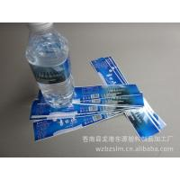 China Water Bottle PVC Shrink Label Film wholesale