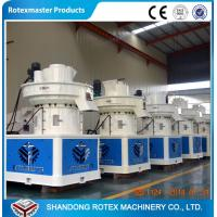 China Palm Shell Biomass Ring Die Pellet Mill Machine Sawdust Pellet Line wholesale