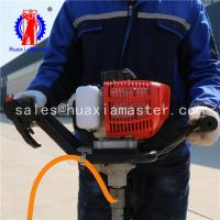 China BXZ-1 Portable drilling bore rig backpack core sampling drilling machine for sale wholesale