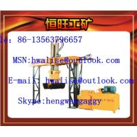 China KQY-U mine car slag removal machine wholesale