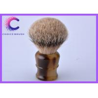 China 26mm Silvertip Badger Shaving Brush faux horn handle deluxe men's grooming tools wholesale