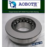 Quality Shaft Thrust Roller Bearing for sale
