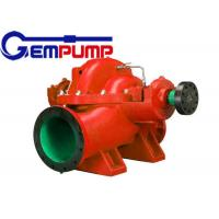 China OS series Double Suction Split Case Pump / construction water supply pump wholesale