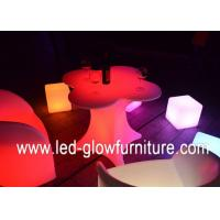 Buy cheap Flower shape illuminated cocktail table cubes / led coffee tables with lights from wholesalers