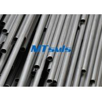 China ASTM A249 TP317 S31700 ERW Straight Stainless Steel Welded Tube For Heat Exchanger wholesale