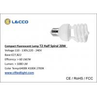 Buy cheap T2 20W Small Compact Fluorescent Lamps 7mm , Cfl Spiral Bulbs For Office from wholesalers