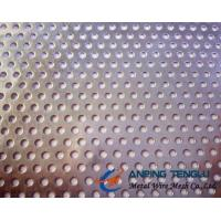Buy cheap 8mm Perforate Metal Mesh, 60° Staggered Pattern, 11-16mm Pitch, 0.8-2.5mm Plate from wholesalers