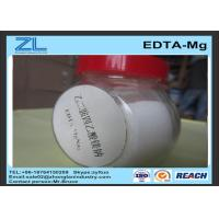China Magnesium Disodium EDTA  Chemical Cas 14402-88-1 soluble in water wholesale
