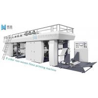 China Central Drum Non Woven Flexographic Printing Machine For T - Shirt Plastic Bag wholesale