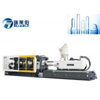 China Multi CPU Control PET Preform Injection Molding Machine 340 Mm Opening Stroke wholesale