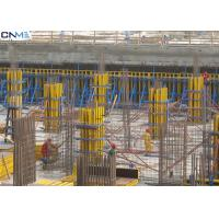 China High Strength Column Formwork Systems Professional High Bearing Capacity wholesale