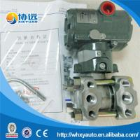 China eja110a Model EJA110A Differential Pressure Transmitter EJA110A-DLS4A-92DA wholesale
