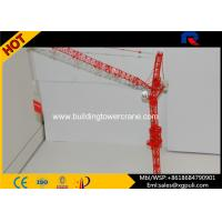 China Professional Luffing Tower Crane Max Load 12T Horizontal Jib Frame wholesale