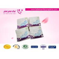 China Super Absorption Ladies Sanitary Napkins Night Use ISO 9001:2008 / SGS Approval wholesale