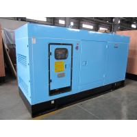 China Water Cooled 50KVA Silent Diesel Generator Outdoor Standby Generator wholesale
