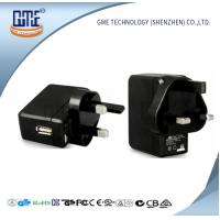 China UK Plug Universal USB Power Adapter 12 Months Warranty For Audio Equipment wholesale