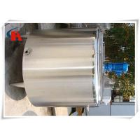 China Biotechnology Stainless Steel Mixing Tanks , Steel Water Tank Optimized Diversion Design wholesale