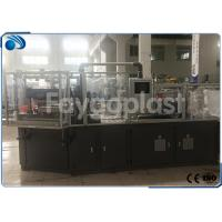 China High Speed Beverage Plastic Container Making Machine , Bottle Blow Moulding Machine wholesale