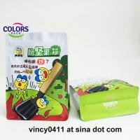 China Customized Printed Snack Food Packaging Flat Bottom Bag With Zipper wholesale