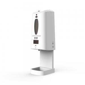 China 1300ml Automatic Soap Dispenser wholesale