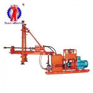 Buy cheap ZDY-650,Hydraulic Tunnel Drilling Rig,coal mine drilling rig,Borehole drilling from wholesalers
