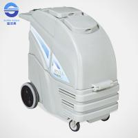 China Custom Professional Office Carpet Cleaning Machines 220V - 240V on sale
