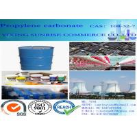 China Propylene Carbonate Solvent CAS 108-32-7 Colorless Transparent Liquid C4H6O3 wholesale