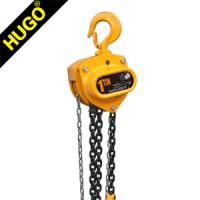 China 1Ton MONORAIL Trolley Hoist with Forged Hook wholesale
