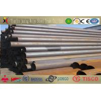 China ASTM A53 Gr B Round Welded Steel Pipes / Tube Large Diameter Q345 wholesale