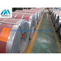China Cold Rolled Galvalume Steel Coil Color Steel Coil Fireproof Width 900mm - 950mm wholesale