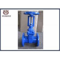 China Rising stem Resilient seated gate valve with handwheel ss410 stem BS5163 / DIN3352 F4 wholesale