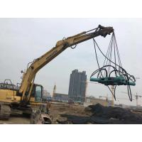 China BYPB400S Hydraulic Pile Breaker for your 400-600mm concrete piles construction From China wholesale
