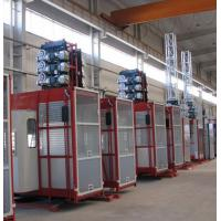 China Double Cabin Personnel And Materials Hoist , Construction Material Lifting Hoist wholesale