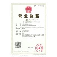 Dongguan jeiyip electrical co.,ltd Certifications