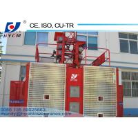 China 20m-150m Height SC200 Hoisting Equipment with Rack and Mast in Construction on sale