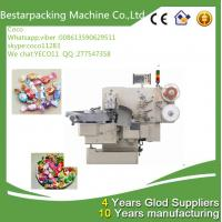 Quality Double twist hard candy wrapping machine for sale