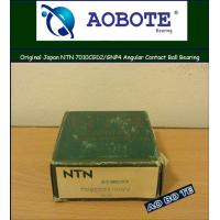 China 2RS NTN Ball Bearings 7010CGD2/GNP4 with Angular Contact and High Speed wholesale