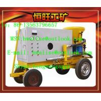 China KPS series wet spraying machine/ Wet shotcrete machine wholesale