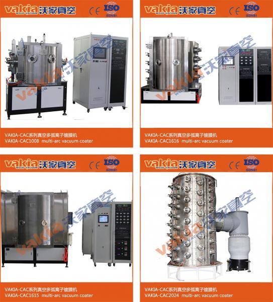 Quality PVD vacuum Coating Equipment , Cathodic Arc Deposition Plasma Plating Machine for sale