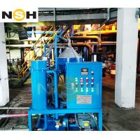 China Best quality NSH oil water separator centrifuge, centrifuge separator, automatic type, PLC Control, mobile type wholesale