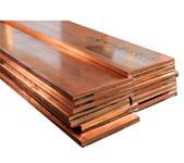 Buy cheap Copper Busbar Superior Quality Copper Busbar from wholesalers