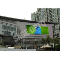 China High Definition SMD3535 Outdoor LED Displays Board 1 / 6 Scan for Advertising wholesale