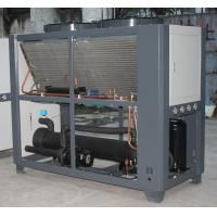 Industrial Air Cooled Water Chiller Air Cooled With Screw Compressor #664B43