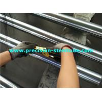 Quality Stainless Steel Hard Chrome Plated Piston Rod CK45 ST52 20MNV6 42CRMO4 40CR for sale