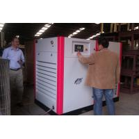 China 100hp Screw Type Air Compressor , 10bar Energy Efficient Air Compressor Industrial Use wholesale