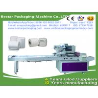 Quality Automatic toilet tissue roll wrapping machine,toilet tissue roll packing machine for sale
