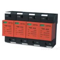 China power surge protector 20KA on sale